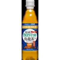 Dydo X Fancl 熱控 烏龍茶 500mL (阻隔脂肪吸收)
