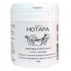 日本製 HOTAPA 蔬果除氯清潔劑 90克