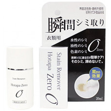 日本製 HOTAPA ZERO 速效衣物去漬劑 Stain Remover