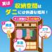 日本製 KINCHO 布甸狗 衣物防蟲片 16片裝 (1年有效)