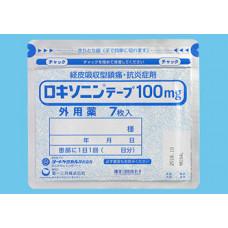 日本 洛索洛芬 loxonin 100mg 7片裝