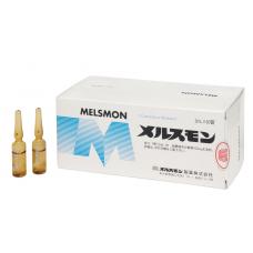 Melsmon 美思滿胎盤素精華 2ml x 50