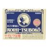 日本 Nichiban ROIHI-TSUBOKO穴位貼布鎮痛消炎溫感貼布 【ロイヒつぼ膏】156片