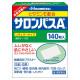 日本久光製藥撒隆巴斯Ae高分子吸汗防水止痛藥膏貼140片 Salonpas Ae
