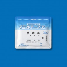 日本三笠製藥 強力消炎鎮痛貼 35mg 14枚 (スミルテープ Sumiru Tape) MZ-SMT35
