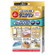 日本UYEKI 防蟎蟲貼紙 防塵蟎墊 (90x78cm) 3片