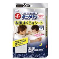 日本UYEKI 防蟎蟲貼紙 床上衣櫃防蟲家用除蟎紙